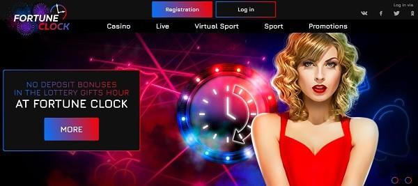 FortuneClock.com Registration