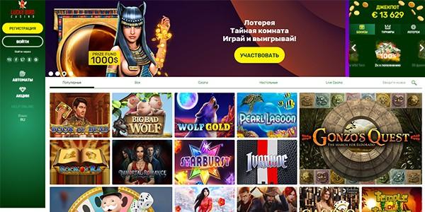 Lucky Bird Casino Games Section